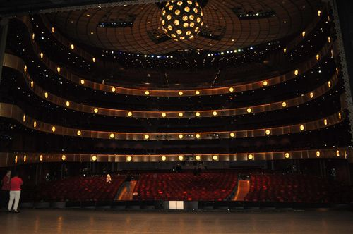 Koch Theatre audience view